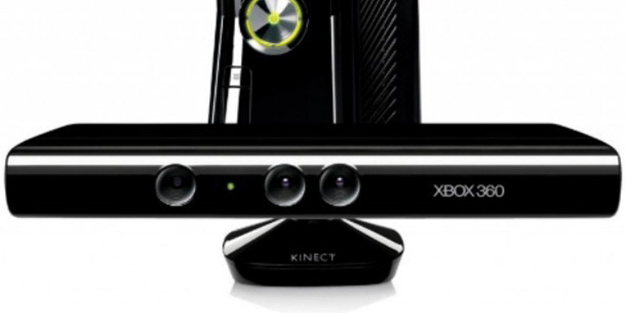 Kinect Tongue – Control Interface