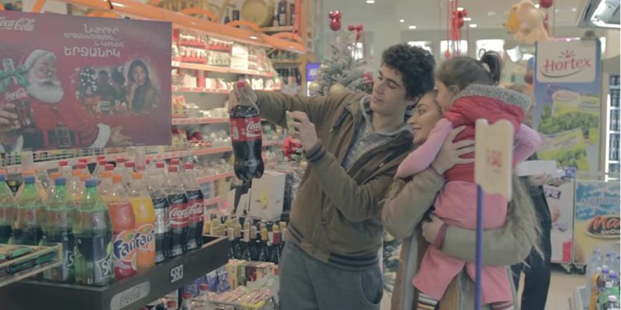 """""""Coca-Cola Magic"""" at Stores"""