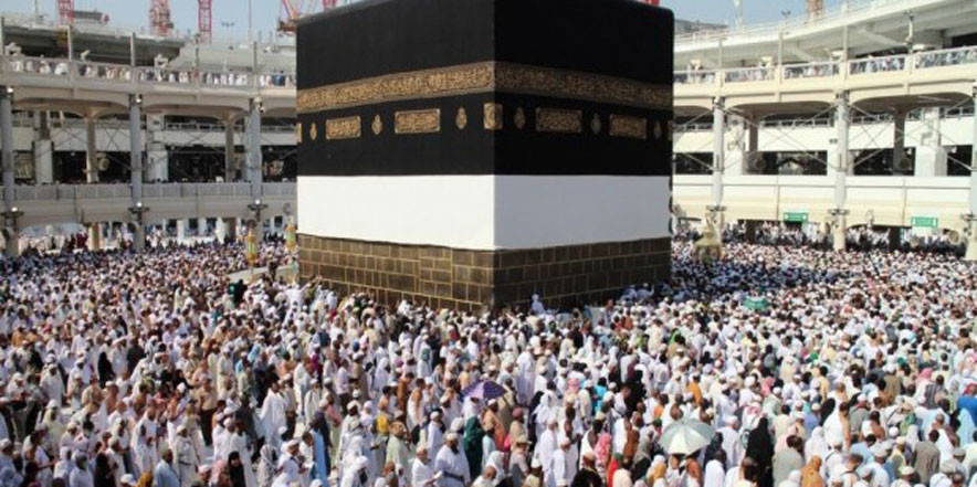 Aspirants can now fill Hajj-2017 forms through mobile app